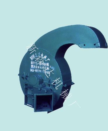 Измельчитель древесных отходовBX115/150