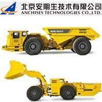 Anchises Technology Co., Ltd подземно-горная техника