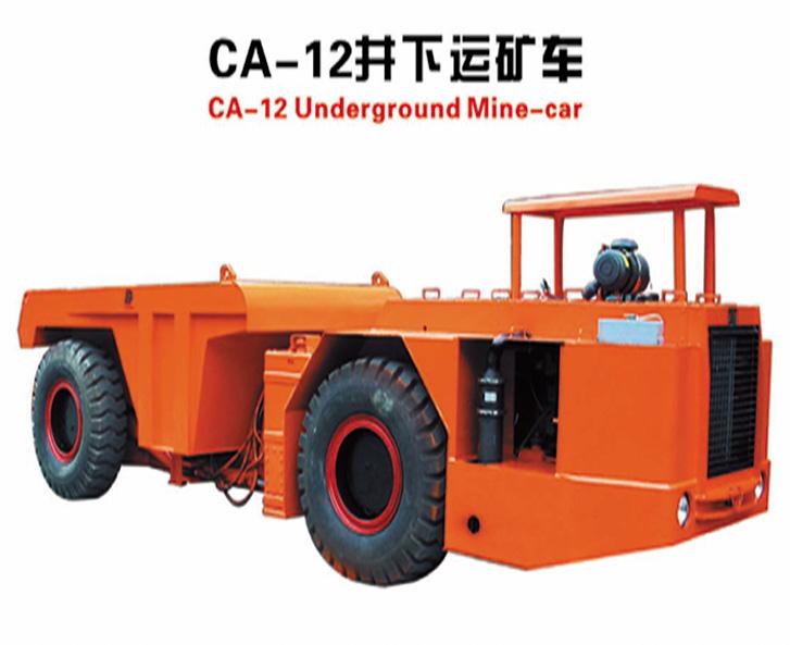 CA-12big