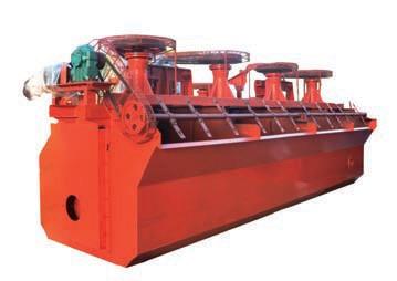 Флотационная машина серии BF