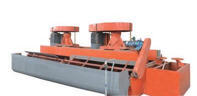 Пневмомеханическая флотационная машина серии BSF