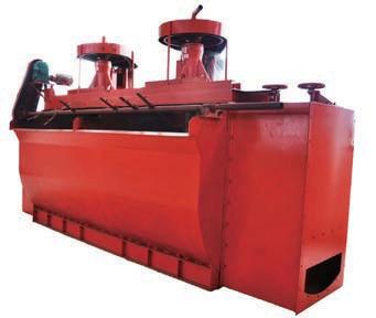 Пневмомеханическая флотационная машина серии BSK