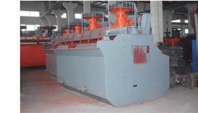 Пневмомеханическая флотационная машина серии CLF